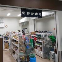 shop_photo_01