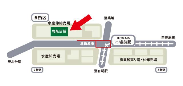 toyosu_map